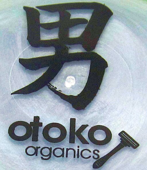 Otoko Organics Wet Shave Essentials